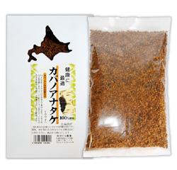 北海道産カバノアナタケ(粉砕)