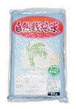 木村農法 芸術自然栽培米(ササニシキ3年以上)